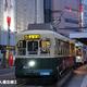 長崎電気軌道(長崎の路面電車)で巡る長崎① Nagasaki Electric Tramway①