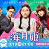 日本のドラマに想う
