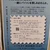 宝塚パソコン研究会