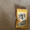 海苔と納豆のふりかけ【KALDI】ご飯にもパスタにも!
