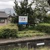 徳右ェ門(三方五湖、若狭町):2019年4月19日・昼食