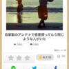 ◆アプリで初の基本料金。