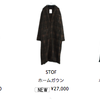 NEW ARRIVAL -N°21 , STOF- 解禁