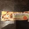 ひとくちナッツ&フルーツ オレンジ