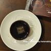 【新発売】コンビニで買えるお手軽ゴティバ!買わずにはいられませんでした。Uchi Café SWEETS×GODIVA 第3弾!ショコラタルト