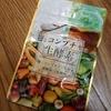 「麹とコンブチャの生酵素」を購入してみた。【2ヵ月目突入】