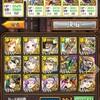 空戦のドルキマスⅡ 覇級 神速撃滅の大戦略