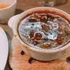 【食べログ】関西でオススメの本格欧風カレー 山の底を紹介します!