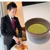 【日本人の教養】日本茶、茶の湯を学ぶ理由 教養とは何か