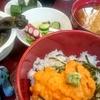 米花でおまかせ
