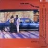 Elvin Jone, McCoy Tyner : Love & Peace (1982) Rudy Van Gelderのこと、そして冷めたスープのような
