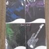 イオン日吉津店のがいなBlog~Vol.527~プレゼント付きのおいしい弦