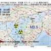 2017年09月12日 18時39分 安芸灘でM3.5の地震