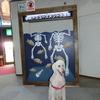 犬もはいれる蓼科の水族館