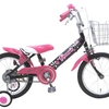 【自転車に挑戦!!長女!】