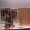 東京国立博物館で「きもの」