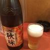 仲見世の「中華料理 天龍」で一人飲み