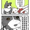 【犬漫画】犬さんと大きなぬいぐるみ