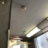 【検証】大阪/ホリーズカフェ  カップの底に大吉(当たり)は出るか!?  第27回目