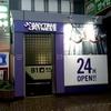 【設備レビュー】地下のコンパクト店舗 エニタイムフィットネス国分寺
