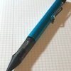 LAMY AL-star pacific