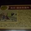 中山道徒歩旅行48 <伏見宿50 ⇒加納宿53>Ⅱ