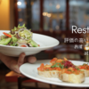 【記念日やデートに】大阪駅周辺のおすすめ厳選レストラン10選!<評価が高いコース料理編>