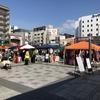 心を込めて手作りされた商品が並ぶマーケット「駅マエクラフト 奈良ノ空カラ」in JR奈良駅東口駅前広場