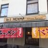 Menma ブリュッセルのラーメン屋さん