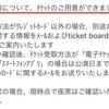 安室奈美恵のファイナルツアーに当選したーー!!