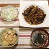 2018/09/12の夕食