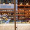 """【ベーカリー】オークランドで大人気のパン屋""""AMANO"""""""