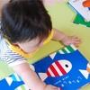 生後11ヶ月の娘に1週間で201冊絵本を読みきかせしたら、こんな効果がありました。