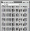 Digital Performer 8を使ってみたの巻