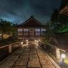 高野山開創の時に弘法大師が修行を積んだ聖地に建つ宿坊寺院『遍照尊院』