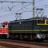 第1592列車 「 トワ釜牽引のデーテン配給を狙う 」