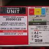 2020/01/25 代官山UNIT