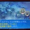 SQX #6:原始ノ大密林/巨人の遺跡 その1