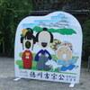 【顔はめパネル】No.2:和歌山城