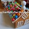 季節がらコートの記事が人気でした。12月によく読まれた記事ベスト5
