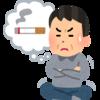 【禁煙挑戦日記】2日目!ニコチネルパッチで禁煙挑戦!食後が辛すぎる...