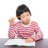 中学受験 算数 ADHDでも合格する方法 途中式を書く。