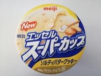 エッセル「スーパーカップ」ソルティバタークッキーがシンプルなのに美味し過ぎる。全力で噛んで食べて欲しい。