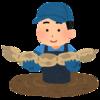 新日本プロレス レンコンを食う男 真冬にタンクトップの52歳 内藤家へ!!