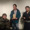 昨日はホーキング青山さんの会に参加させて頂きました❗