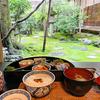 【金沢】老舗料亭大友楼の味を気軽に楽しめる茶寮「一井庵」の半月弁当で贅沢ランチ