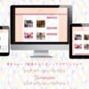 夢かわいい?配色のはてなブログテーマを作りました。