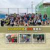 いいのわたると熊本でラン! ルーセントテニスクラブ熊本でイベントを開催しました