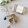 ひつじちゃんナチュラル中細で編む手袋(1)