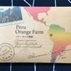 【213】ペルー オレンジ農園
